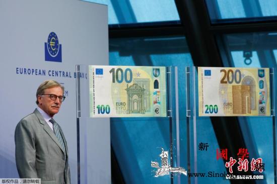 欧洲数字货币时代来临?加密数字欧元进_欧洲-央行-欧元-