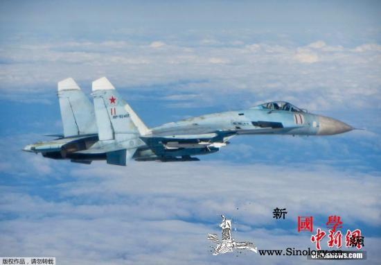 俄军苏-27战斗机在黑海上空拦截4架_黑海-俄军-俄罗斯-