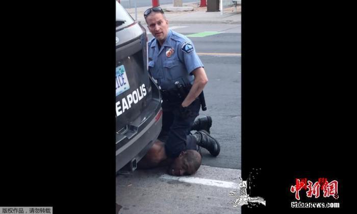 """""""跪杀""""致死美国非裔男子弗洛伊德前白_弗洛伊德-乔治-明尼苏达州-"""