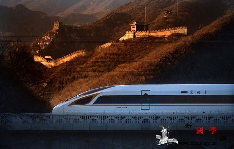 看得见风景的列车_编辑-看得见-列车-
