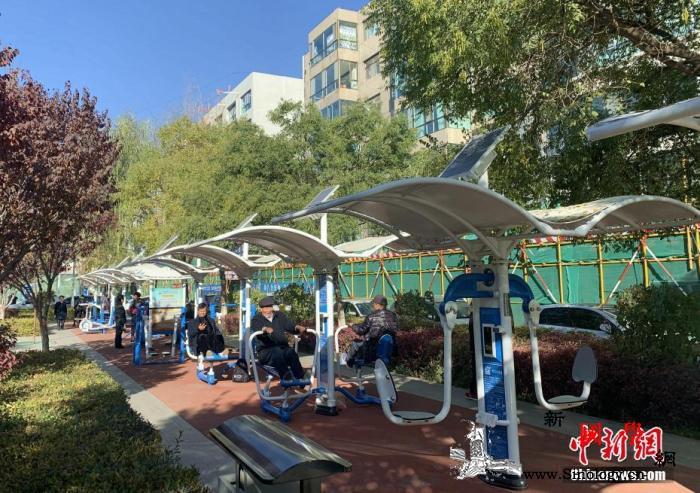 国办:支持以租赁方式提供用于建设健身_西宁-租赁-设施-