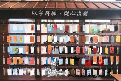 汉字两岸文化交流的纽带_汉字-台北-台湾-丝巾-