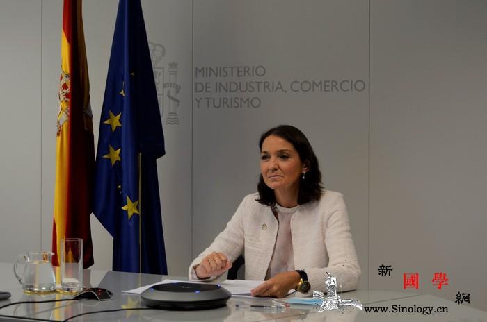 西班牙提议建设全球旅游业协调机制_西班牙-帕尔马-旅游业-雷耶斯-