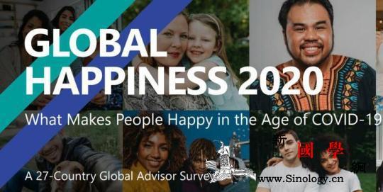 【中国那些事儿】国际知名民调机构:疫_疫情-幸福感-民调-