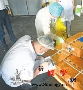 武汉对冷链食品实行检测全覆盖狠抓常态_疫情-样本-冻冰-