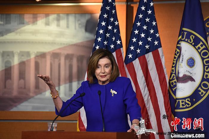 美国新一轮纾困计划再踢铁板佩洛西驳回_众议院-议长-美国-