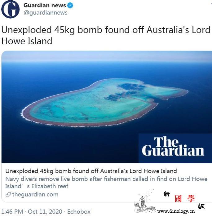 惊险!渔民无意发现45公斤未爆弹被澳_移入-英国-深海-