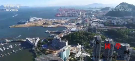 深圳打造全球活力创新之城前海蛇口自贸_海蛇-深圳-成果-