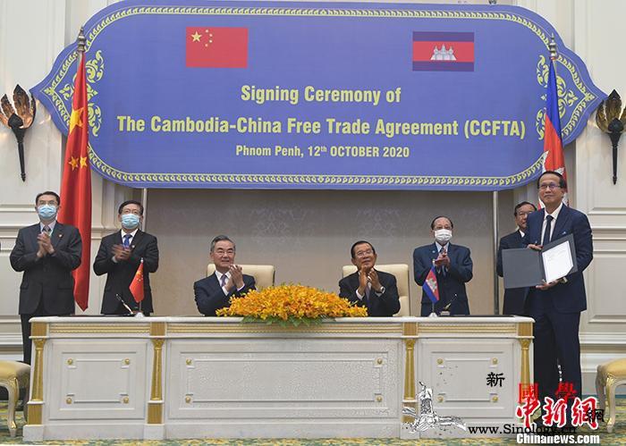 柬埔寨首相洪森:中柬签署自贸协定具有_商业部-钟山-柬埔寨-