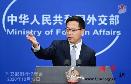 外交部就加方拒绝披露孟晚舟事件信息等_中非-朝鲜-加拿大-