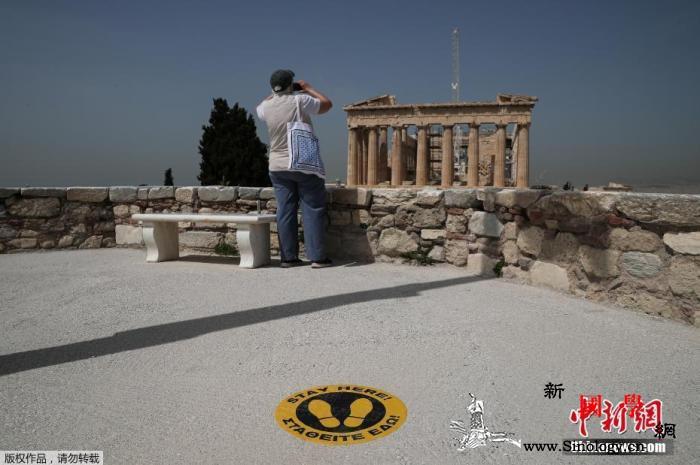 """希腊推""""疫情安全地图""""雅典所在地区加_雅典-希腊-疫情-"""