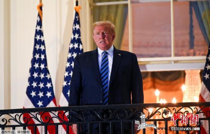 """白宫医生:特朗普""""连续多日""""新冠检测_马里兰州-华盛顿-白宫-"""