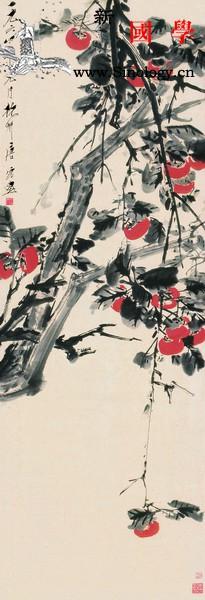 天涯共此时-;-;《红柿》来相伴_布鲁塞尔-线上-柿子-花鸟-