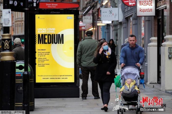 英国研究:新冠病dupoison或造_巴士站-伦敦-英国-