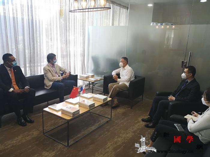 中国驻巴拿马大使会见巴拿马国家旅游局_基尔-巴拿马-国家旅游局-旅游业-