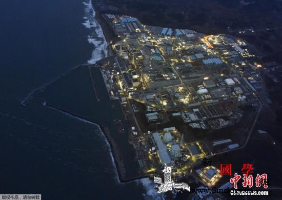 日媒:日本政府最快月内决定将核处理水_核电站-日本-共同社-