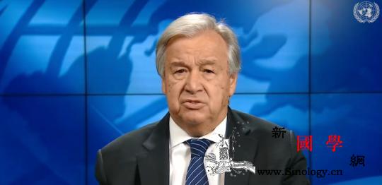 联合国秘书长古特雷斯:若无良好的灾害_联合国-只会-仙台-