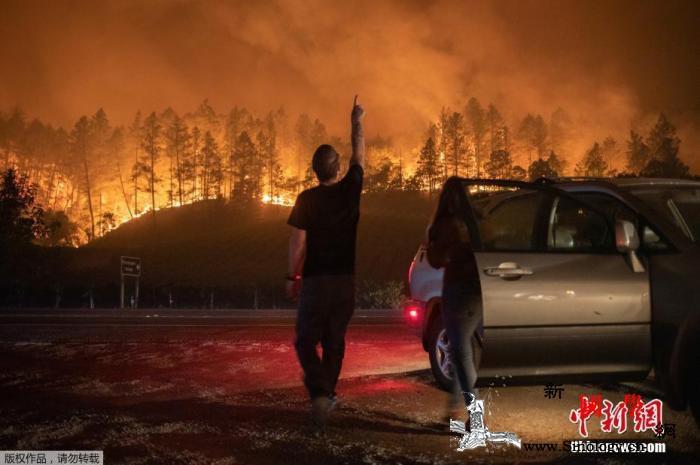 白宫一天之内态度反转批准加州因山火进_斯托-加州-山火-