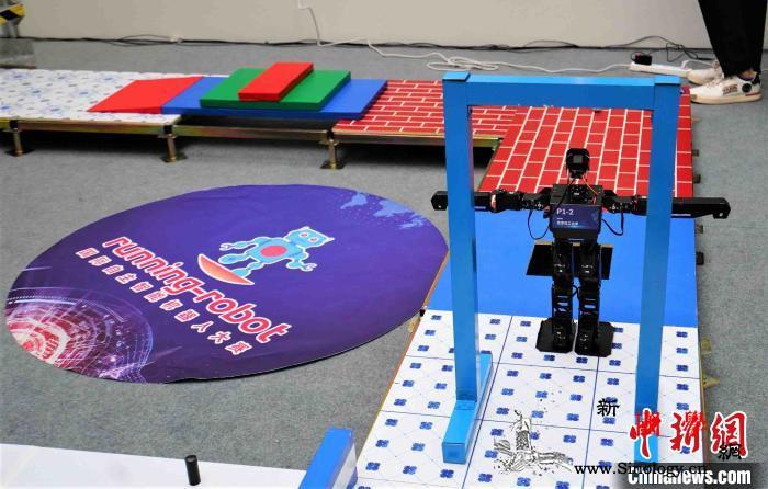近80支队伍参加2020国际自主智能_清华大学-机器人-微电子学-