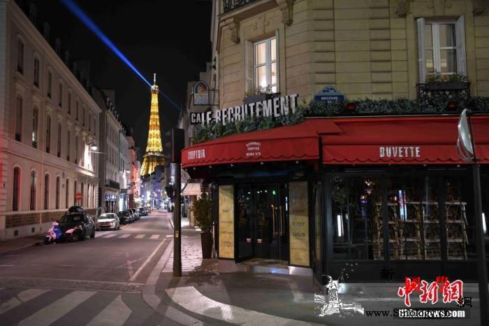 教师因漫画遭斩首震惊法国法国总统痛_车臣-巴黎-法国-