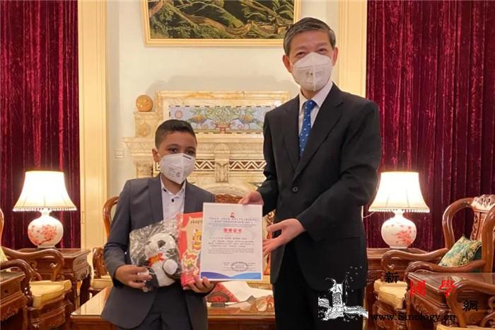 驻埃大使为埃及小朋友阿卜杜拉赫曼颁发_阿卜杜拉-埃及-少年儿童-穆罕默德-