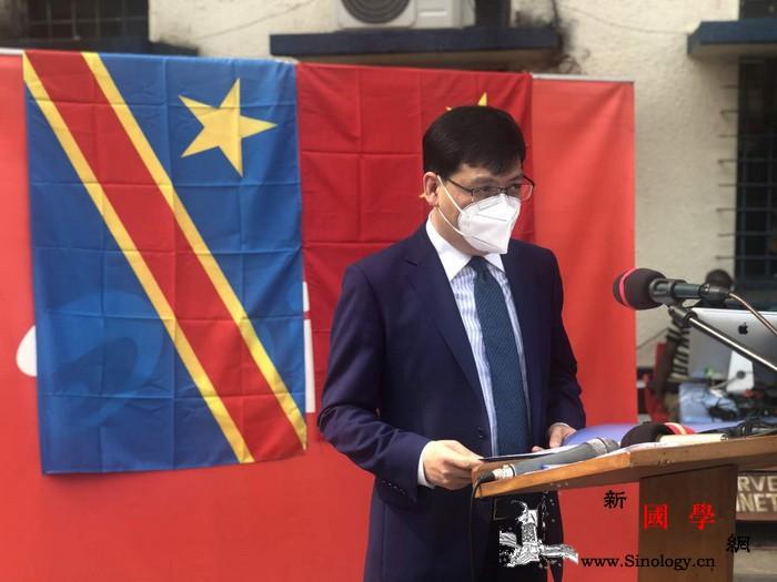 驻刚果(金)使馆同联合国教科文组织合_刚果-联合国-金沙萨-联合国教科文组织-