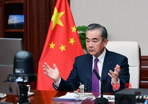 王毅出席联合国安理会海湾地区局势部长_联合国安理会-海湾-局势-