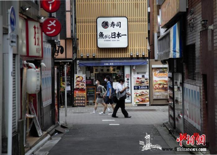 日本新增483例新冠病例东京一医院集_日本-病例-感染-
