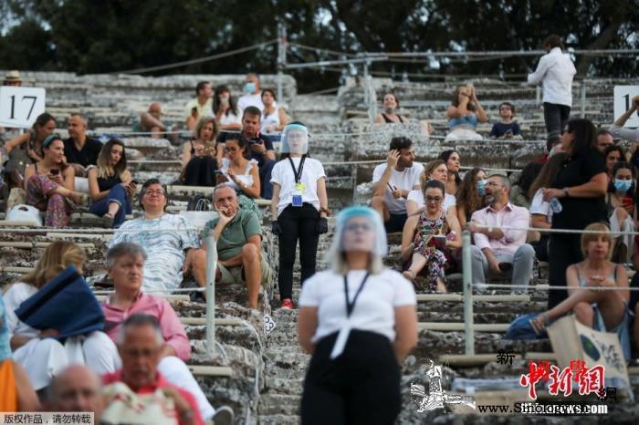 希腊单日新增确诊病例667例重症患者_雅典-希腊-病例-