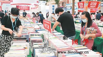 第十六届海峡两岸图书交易会闭幕_厦门-线上-台湾-海峡两岸-