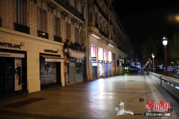 法国将为被斩首教师举行纪念仪式7名嫌_巴黎-法国-嫌犯-
