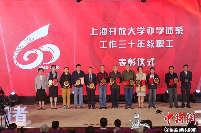 """打造终身教育主要平台""""没有围墙的""""上_建校-上海-开放-"""