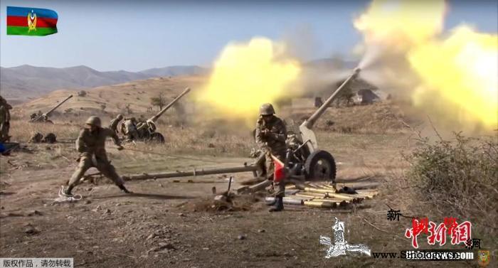 纳卡地区冲突持续:亚阿均称击落对方多_阿塞拜疆-亚美尼亚-土耳其-