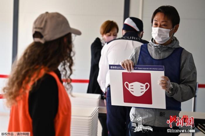 日媒民调:8成东京奥运志愿者对新冠疫_东京-受访者-疫情-