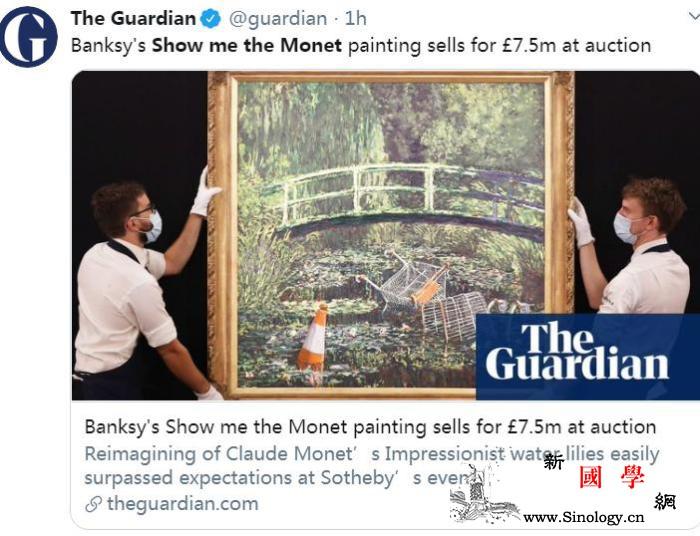逾750万英镑落槌!班克西讽刺画作拍_拍卖行-临摹-画作-