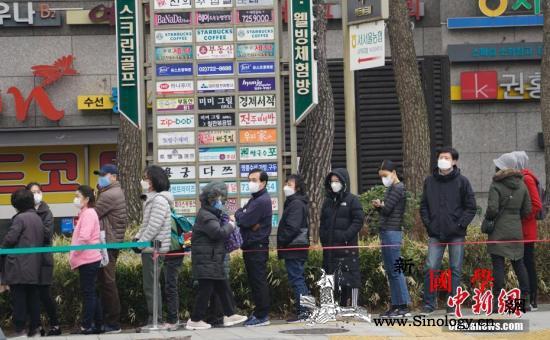死亡病例不断增加韩国仍继续推进流感疫_接种-韩国-病例-