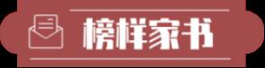 """致英雄孙占元:忘不了那句""""跟我上""""!_上甘岭-志愿军-抗美援朝-"""
