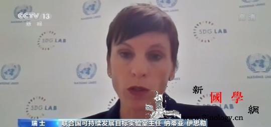 中国减贫成效为全球脱贫事业作出贡献_粮农组织-联合国-彼得-
