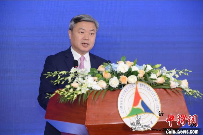 中国传媒大学联合多国智库等成立人类命_巴基斯坦-共同体-坦桑尼亚-