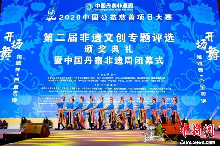 第二届中国非遗文创大赛贵州丹寨揭晓_苗族-遗文-丹寨-贵州-