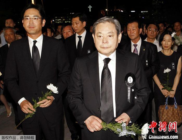 韩国三星集团会长李健熙去世因心脏病住_三星-韩国-长子-