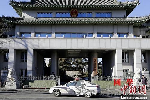 最高检发布服务保障打好污染防治攻坚战_彭州市-平泉-被告人-