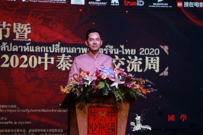 中泰电影交流合作线上研讨会成功举办_曼谷-泰国-线上-合作-