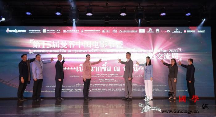 光影艺术借助网络科技搭建坚实文化桥梁_曼谷-泰国-电影节-文化部-