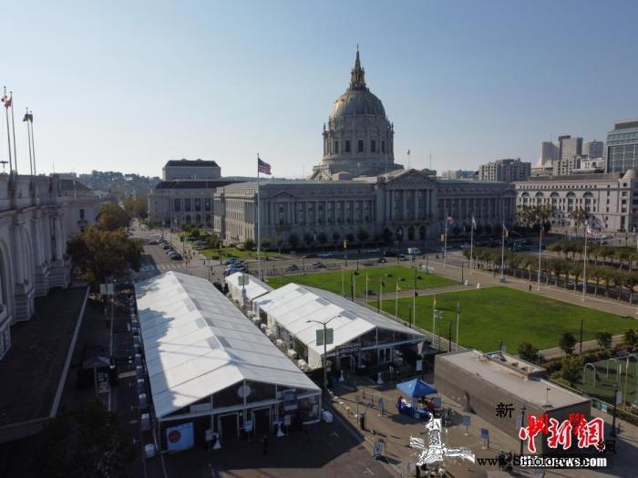 倒数6天美国大选提前投票人数已超20_旧金山-选民-选票-
