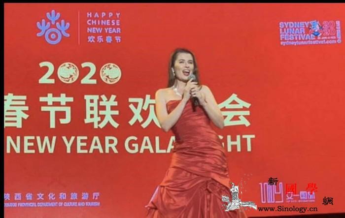 澳大利亚歌唱家助力中国国际青年艺术周_河津-澳大利亚-歌唱家-悉尼-