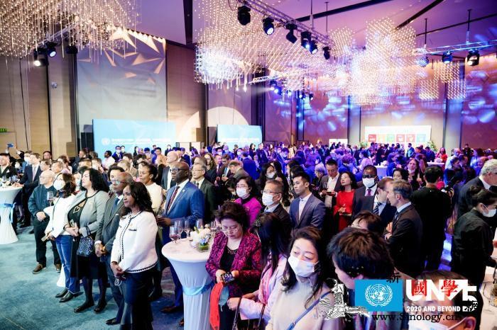 联合国成立75周年暨2020年联合国_联合国-驻华-活动-