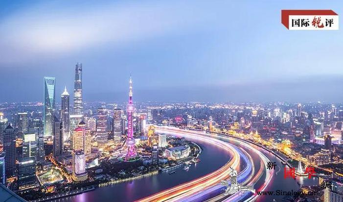 国际锐评丨中国创新力更强世界发展动能_科技创新-创新-动能-