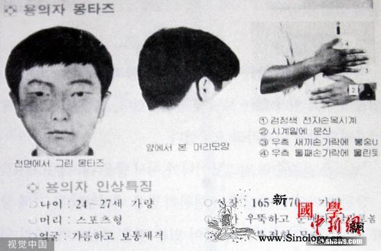 韩《杀人回忆》原型嫌犯向受害者及蒙冤_连环-杀人案-致歉-