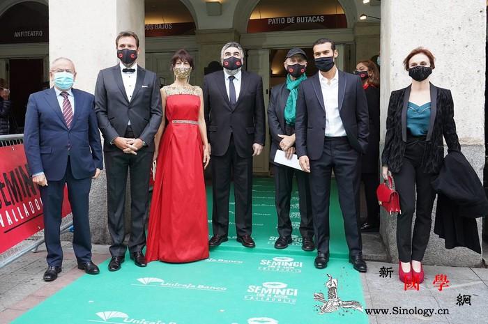 中国影片入围第65届西班牙巴利亚多利_电影周-影展-单元-巴利-